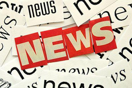 Autoimmune Disease News